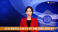 제249회 임시회 홍성군의회 의정뉴스 대표이미지