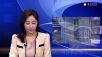 제250회 임시회 홍성군의회 의정뉴스 대표이미지